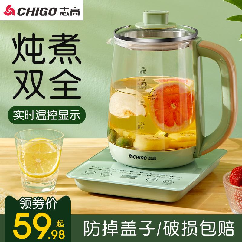 长虹电热烧水壶泡茶专用养生壶