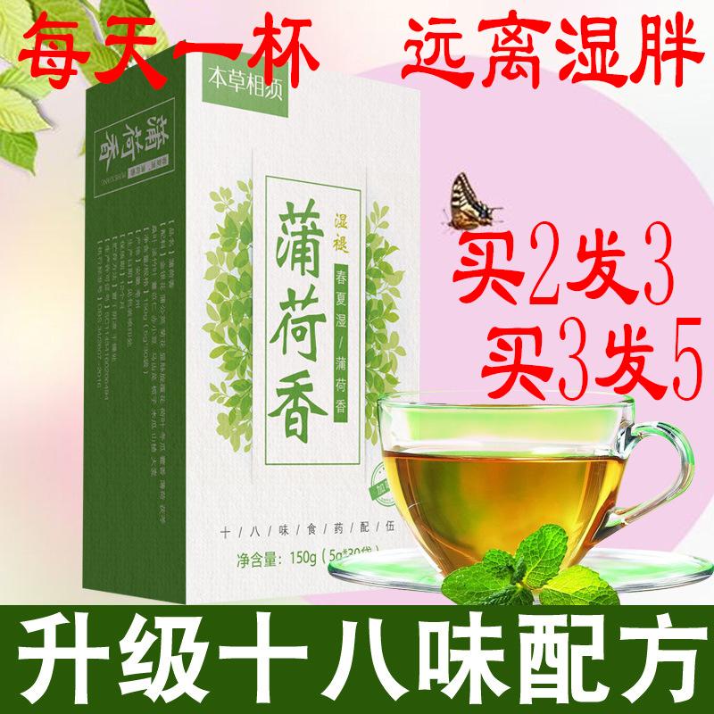 同仁堂赤小豆红豆薏米祛湿茶去湿券后36.00元