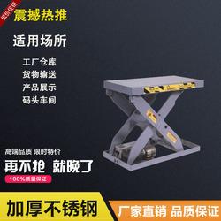 固定式剪叉升降机电动小型液压升降平台简易电梯厂房货梯传菜机
