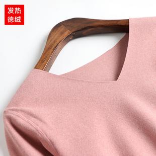 秋冬德绒长袖打底衫女加绒加厚V领无痕保暖上衣双面绒内搭T恤绒衫
