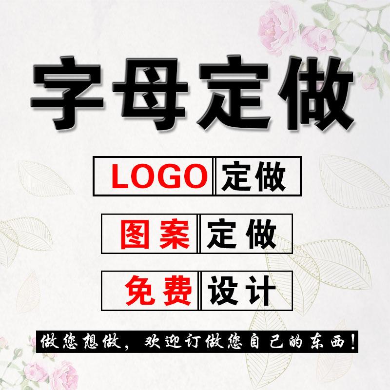 亚克力墙贴订做3d立体自粘汉字文字招牌公司企业logo图案贴字定制