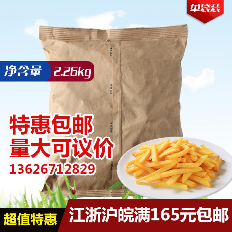 进口蓝威斯顿X7300薯条W77冷冻薯条3/8油炸粗直薯条KFC薯条2.26kg