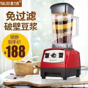 亚力西商用豆浆机五谷杂粮现磨全自动打浆机磨浆机豆腐机无渣家用