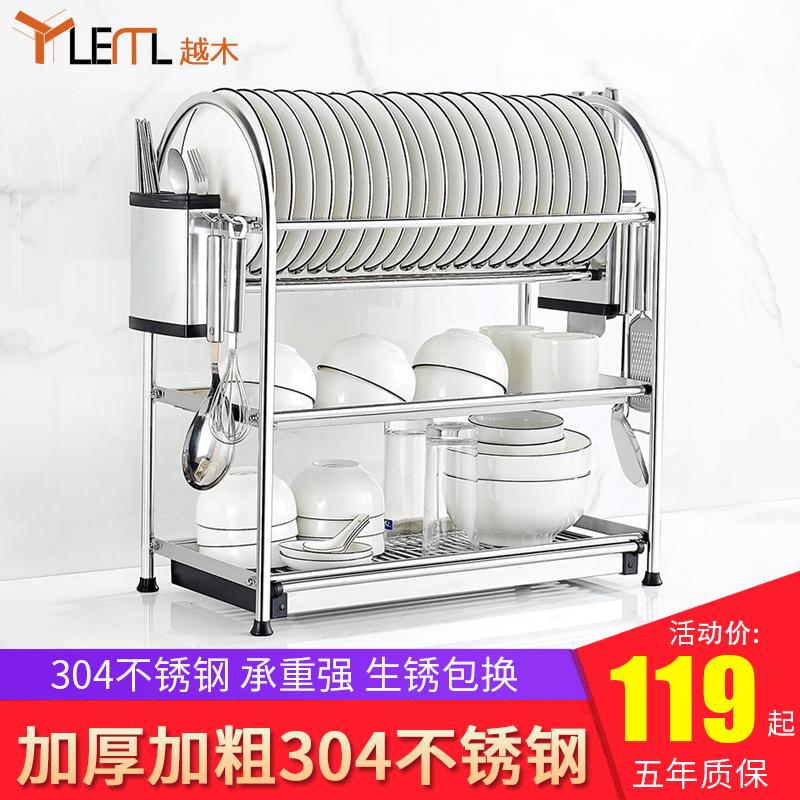 304不锈钢厨房碗筷收纳盒放沥水架限50000张券