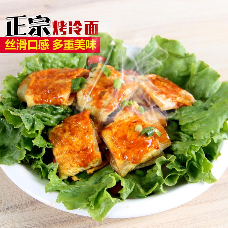 正宗东北小吃烤大冷面片朝鲜延吉特产真空装15片送商用酱包邮