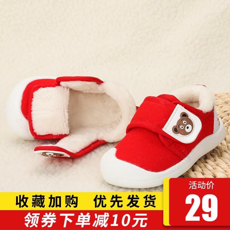 0一1-3岁儿童2冬季加绒宝宝棉鞋