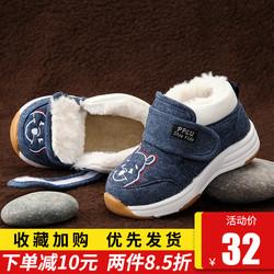 秋冬男宝宝学步0-1-3岁宝宝棉鞋女童机能鞋不掉软底大棉婴儿鞋子