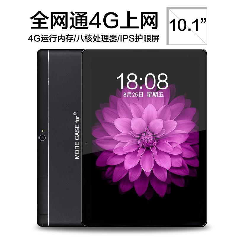 �信4G平板��X寸通�手�C8寸全�W通�p卡版�通八核3g��可插卡