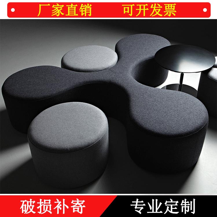 走廊大厅会客接待室办公区异形创意组合沙发休闲个性洽谈沙发凳子(用1元券)