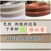 实木多层布纹生态板免漆木饰面板书柜板18mm级E0新款深灰色免漆板