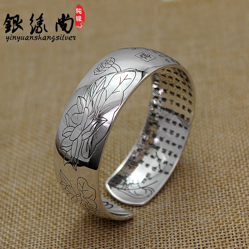 S999 pure silver lotus Heart Sutra Bracelet womens open wide face Silver Bracelet Buddhist sutra retro Scripture gift to mother