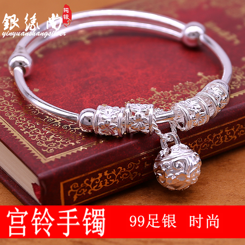 99 Sterling Silver Bracelet for Japanese and Korean fashion Palace