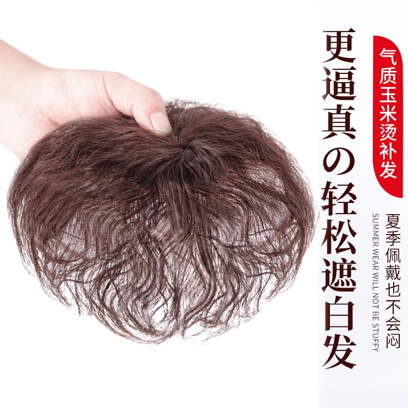 头顶补发片女遮白发全无痕假发片