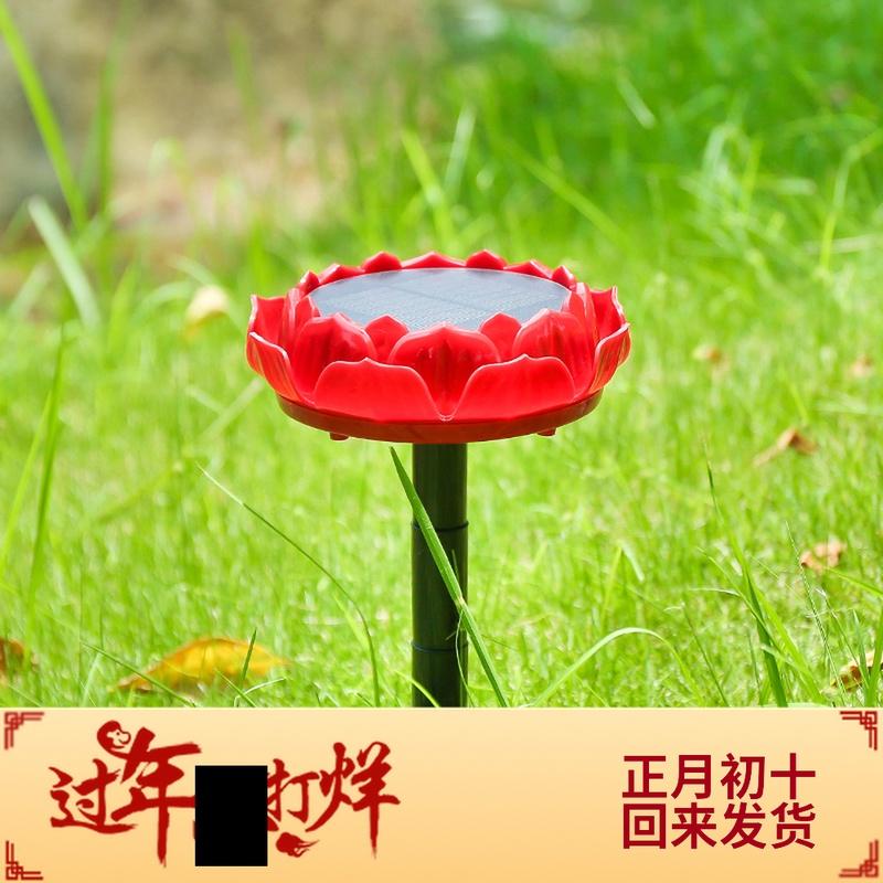 【买三送一】太阳能户外莲花念佛机