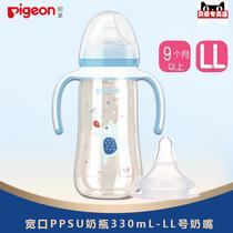 贝亲双把手自然实感宽口径PPSU塑料彩绘奶瓶330mL蓝LL号奶嘴AA172