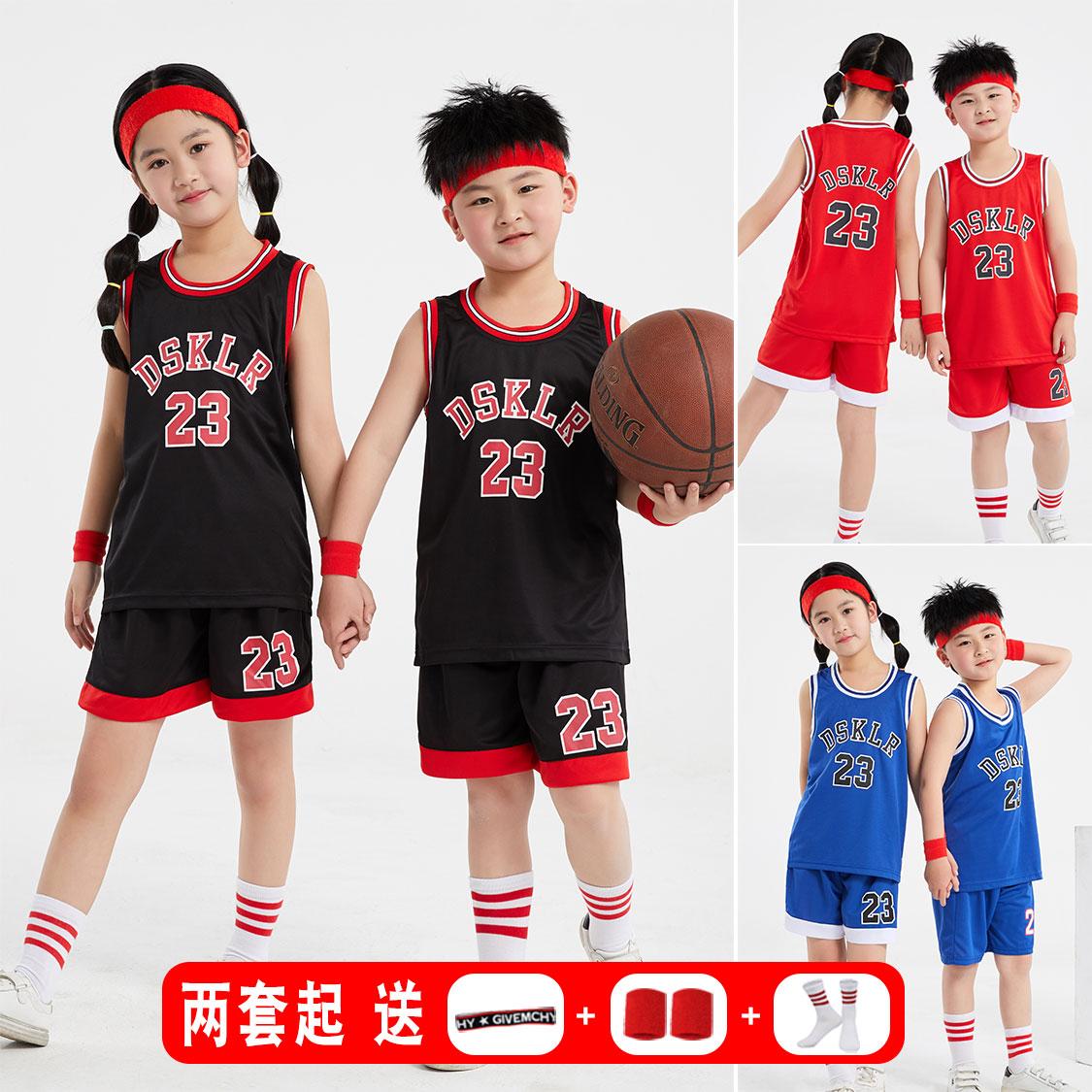 儿童篮球服套装男童运动服中小童球衣男女孩宝宝训练服中学生队服