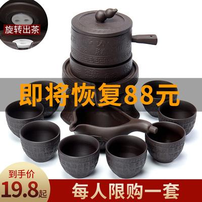 紫砂懒人茶具套装家用简约现代自动泡茶复古创意防烫功夫茶杯茶壶
