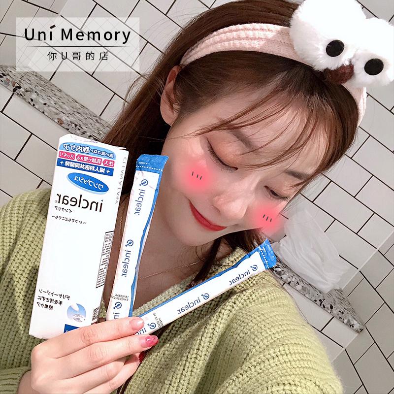 【Uni颖儿】日本inclear女性私处护理液清洁凝胶益生乳酸菌单支装