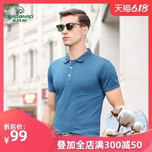 领40元券购买卡丹路短袖青年韩版休闲polo衫
