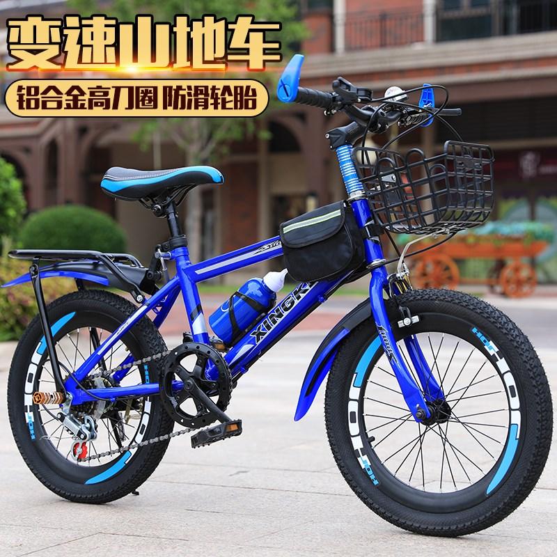 假一赔三儿童自行车6-7-8-9-10-12岁13-15男孩女中大童变速山地小学生单车
