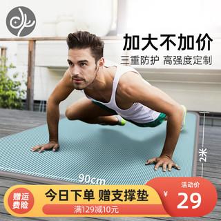 青鸟男士健身垫加厚加宽加长瑜伽垫子运动防滑瑜珈初学者地垫家用