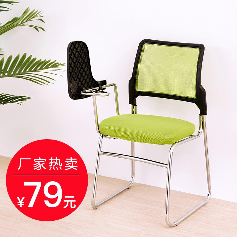 Стул для кафельного кресла поколение Простая спинка сетчатая ткань стул стул стул стул стул с записью слово панель со складыванием