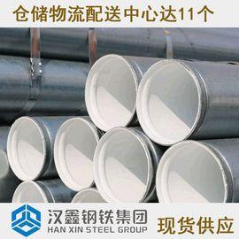 广东镀锌衬塑钢管给水钢管q235钢塑管dn100内衬钢塑复合管给水图片