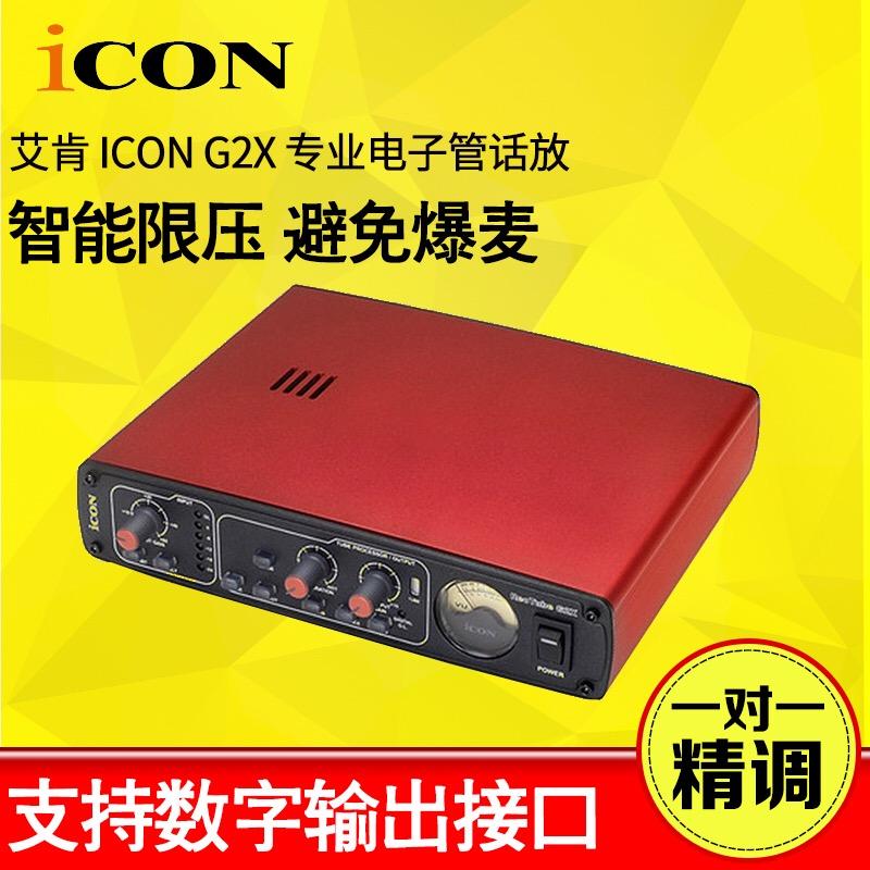 Ай хочу ICON G2X специальность электронный трубка слова релиз микрофон микрофон передний увеличить устройство hd цифровой интерфейс