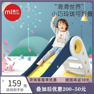 曼龙婴儿童室内加厚小型滑滑梯玩具