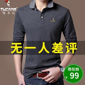 啄木鳥男士長袖t恤 秋季男裝純棉翻領薄款體恤純色打底衫polo衫潮