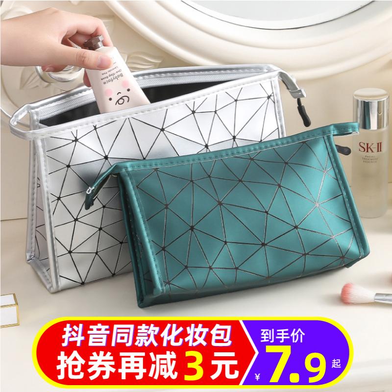 化妆包网红ins风韩国简约便携化妆品收纳袋手包式旅行收纳包少女图片