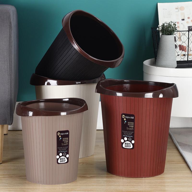 家居简约塑料压圈垃圾桶家用无盖干湿垃圾桶分类垃圾桶