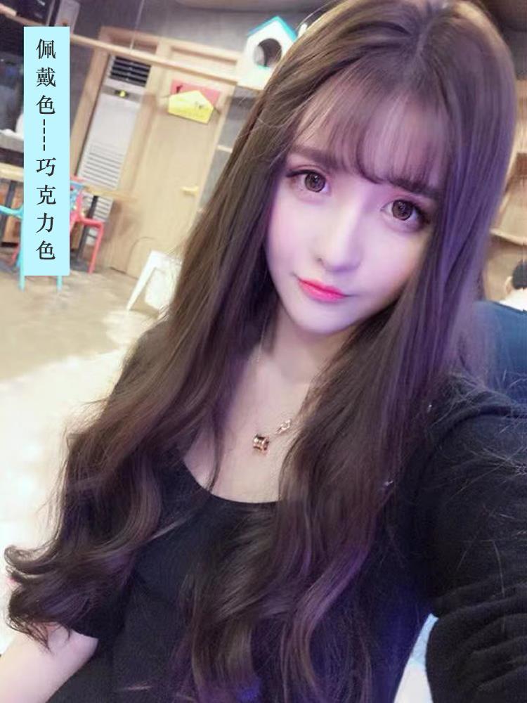 Genuine wig female long hair natural full head set long curly hair big wave human hair net red lovely Lolita