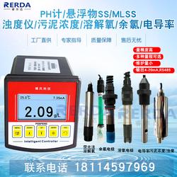 工业在线ph计电导率浊度仪 SS污泥浓度计硬度计悬浮物溶解氧DO仪