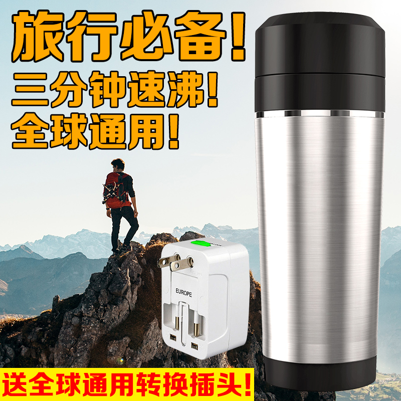 Taicheng tc-c06 travel electric kettle cup global portable kettle with automatic power off and heat preservation