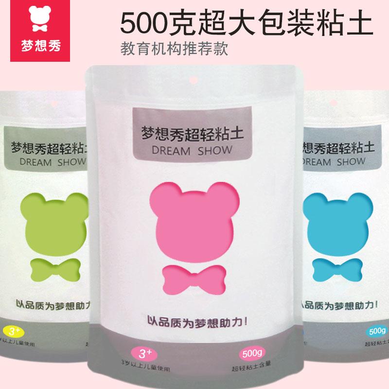 Цветной пластилин Артикул 579494579339