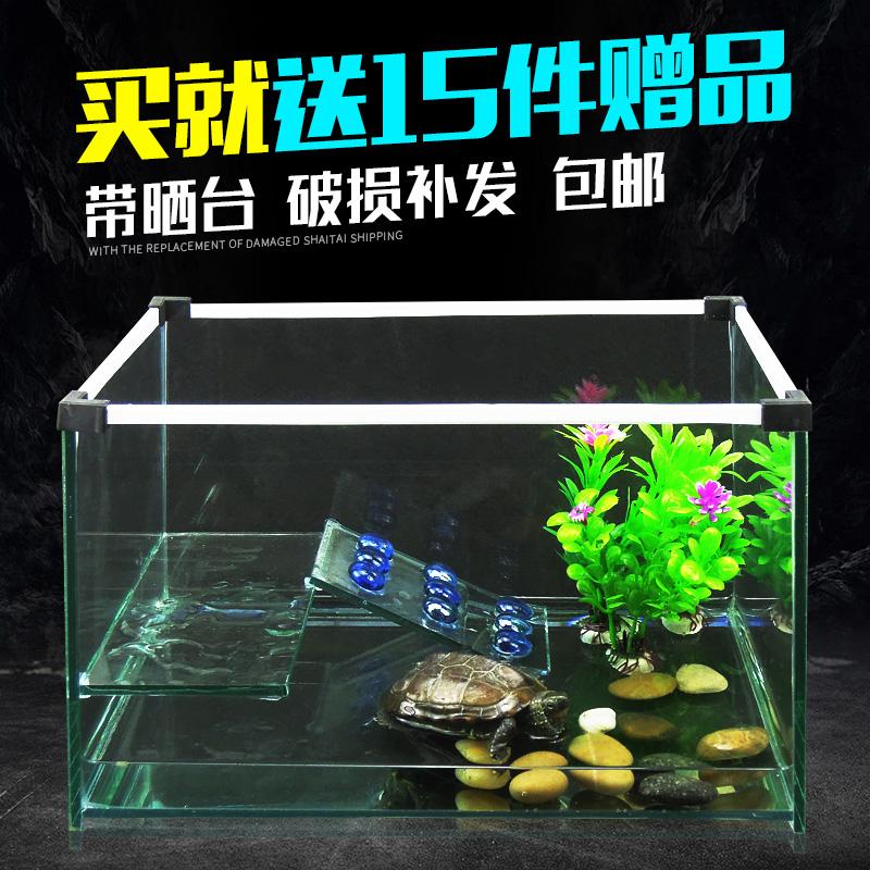 玻璃大型方形带晒台别墅乌龟缸