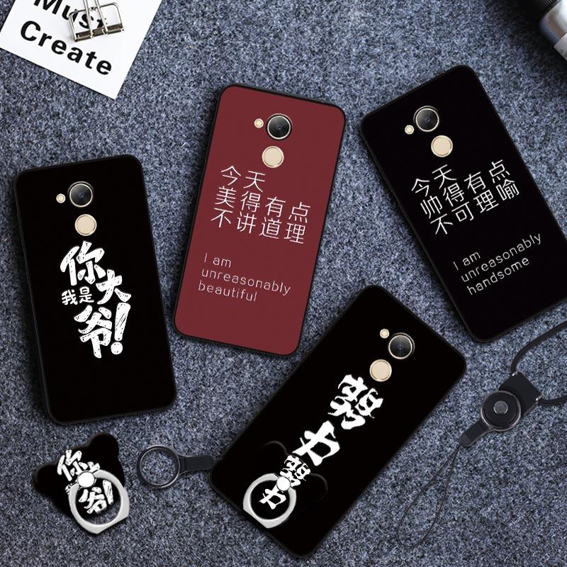 华为畅享6S手机壳DIG-AL00全包DlG-ALOO硅胶DIJ软S6唱响D1G潮男女