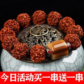 【买一送一】尼泊尔大小金刚菩提子佛珠手串 菩提子手串 手链男女