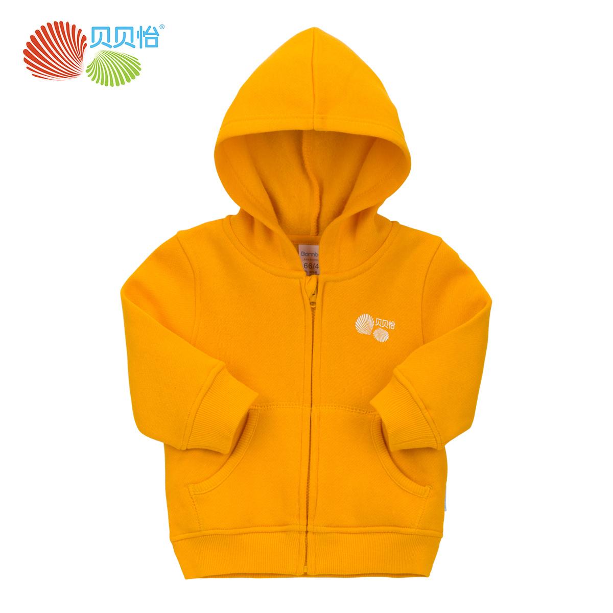 貝貝怡 寶寶外套長袖春裝嬰兒衣服兒童衛衣連帽外出服143S025