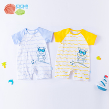 Beibeiyi striped shoulder-open Jumpsuit for boys and girls