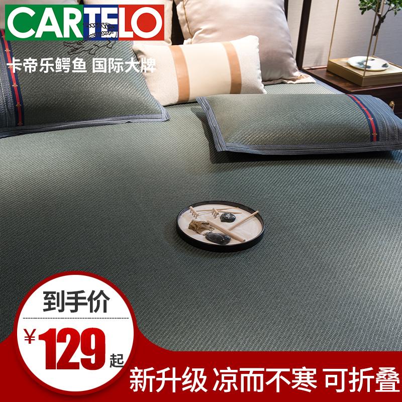 Декоративные одеяла и подушки / Прикроватные коврики Артикул 588863123270