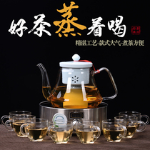 Royal Shang steamed Tea device heat-resistant glass tea making tea black tea Puer tea set tea pot electric pottery furnace