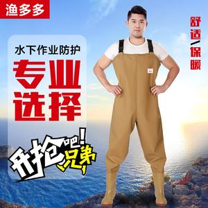 精品下水裤半身防水连体雨裤男抓捕鱼钓鱼衣服水叉裤雨鞋加厚水衣