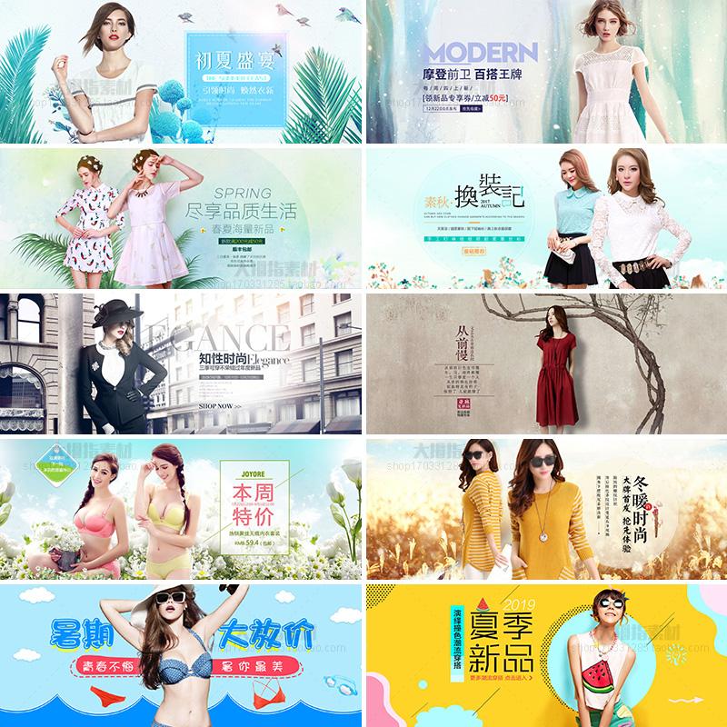 Дизайн и конструирование одежды Артикул 577897771234