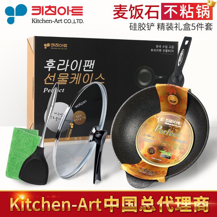 韩国进口炒菜麦饭石锅加深不粘锅需要用券