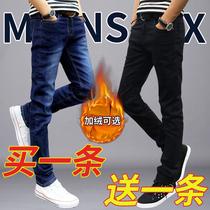 男士牛仔褲修身小腳休閑加絨加厚秋冬款直筒長褲子韓版潮流牌潮牌