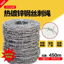 鑫时代荷兰网铁丝网围栏养殖网养鸡网栅栏护栏防护网钢丝隔离铁网
