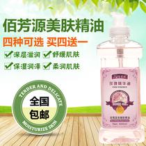 植物精油面部保湿补水提亮肤色提拉紧致阿芙塑颜焕采调理复方油