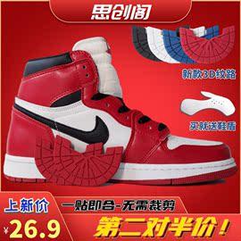 鞋底耐磨防磨损贴片适用于AJ1防滑消音新鞋防磨损AJ贴膜神器